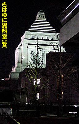 白い巨塔!?