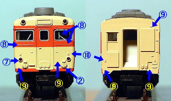 K社キハ58-2