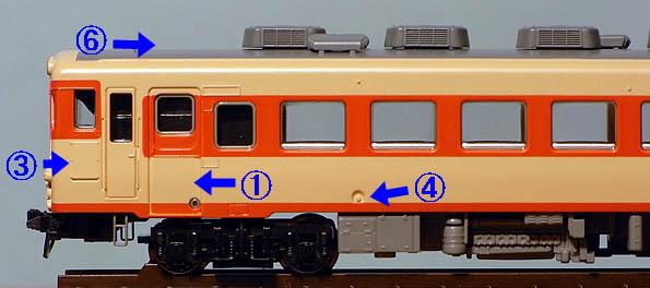 T社キハ28-3