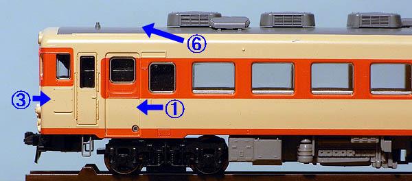 T社キハ58-3