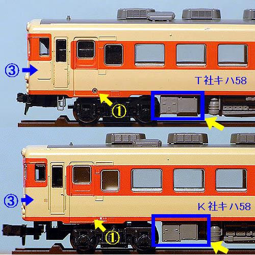 T社K社-1