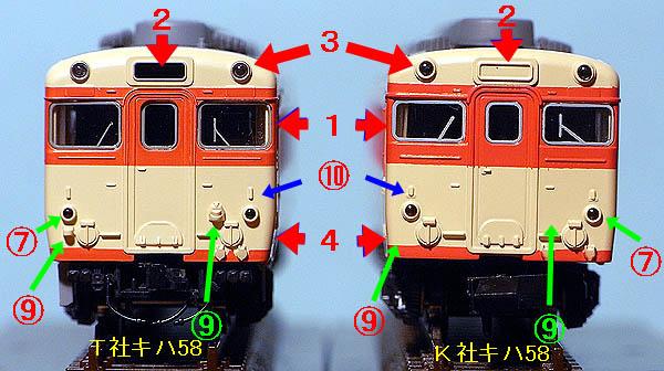 T社K社-2