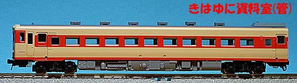 キハ56M-1