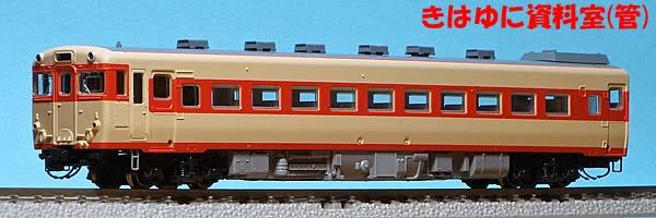 キハ56M-3
