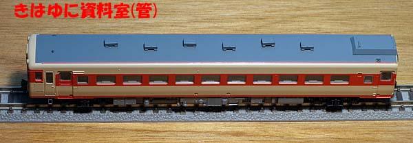 キハ56M-4