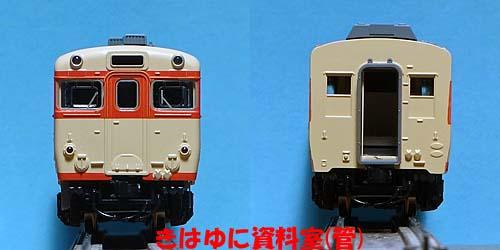 キハ56T-2
