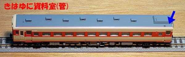 キハ56T-4