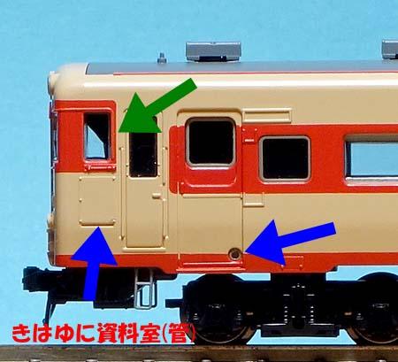 キハ56比較1