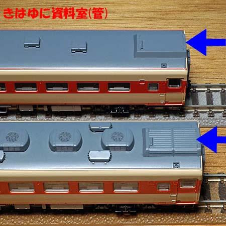 キハ56比較-4