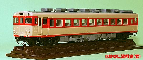 キハ58-1000全体