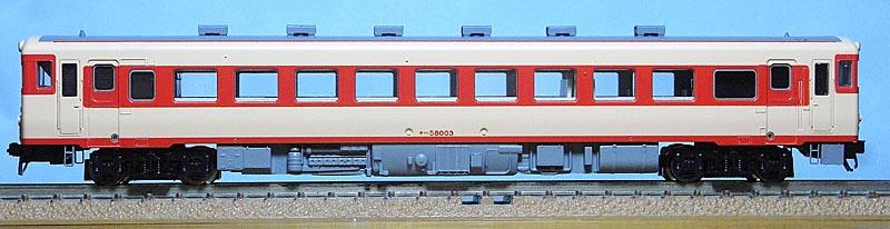 キハ58003