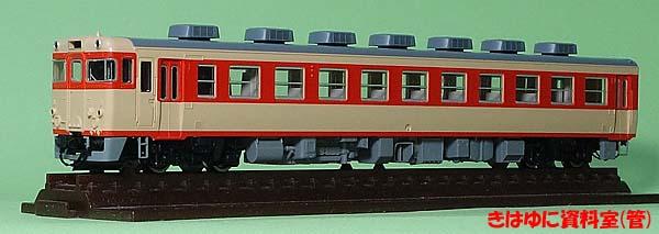 キハ65-0