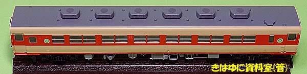 キロ28-2100屋根